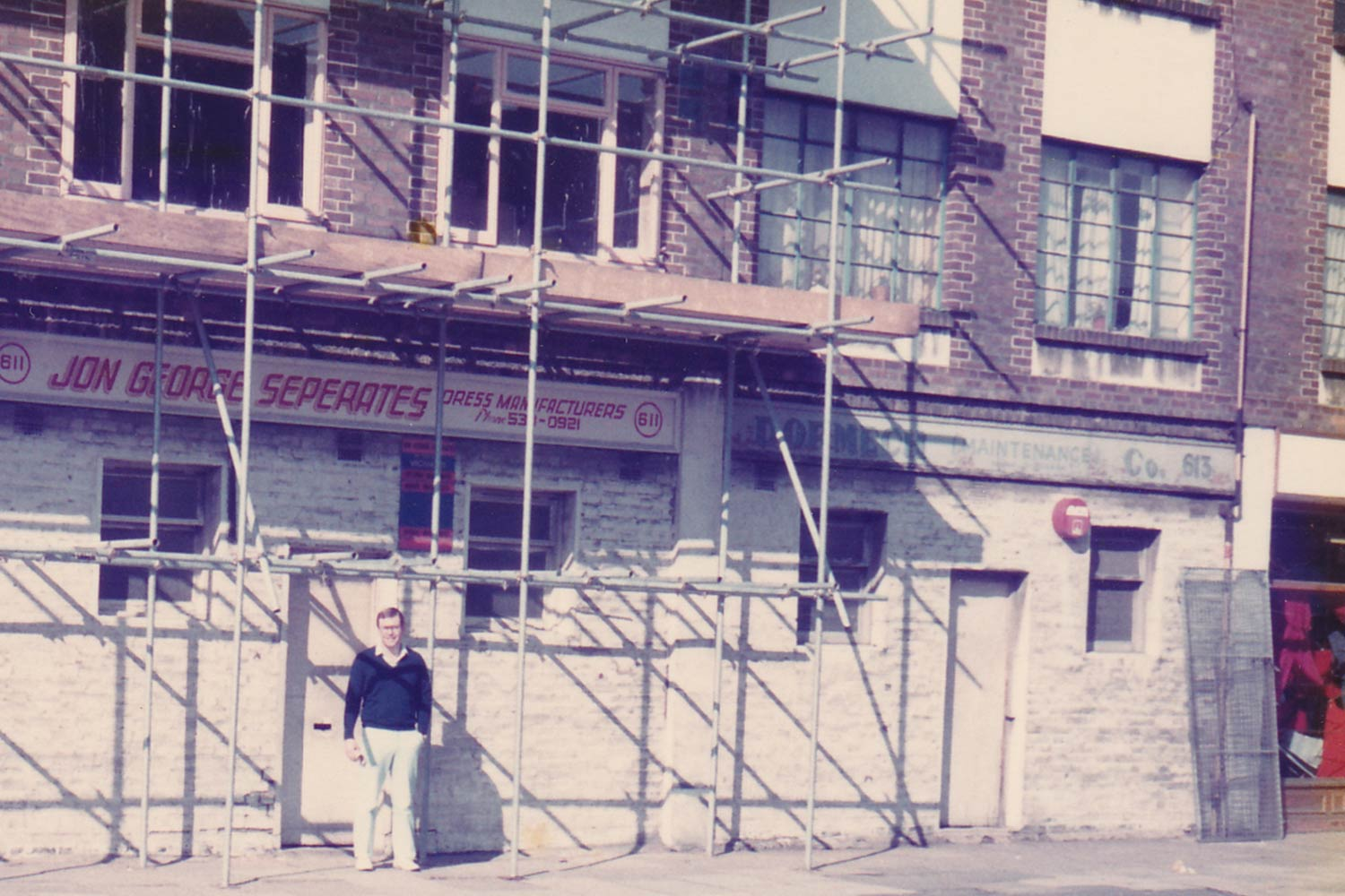 1984 - Work Starts on ITS Store